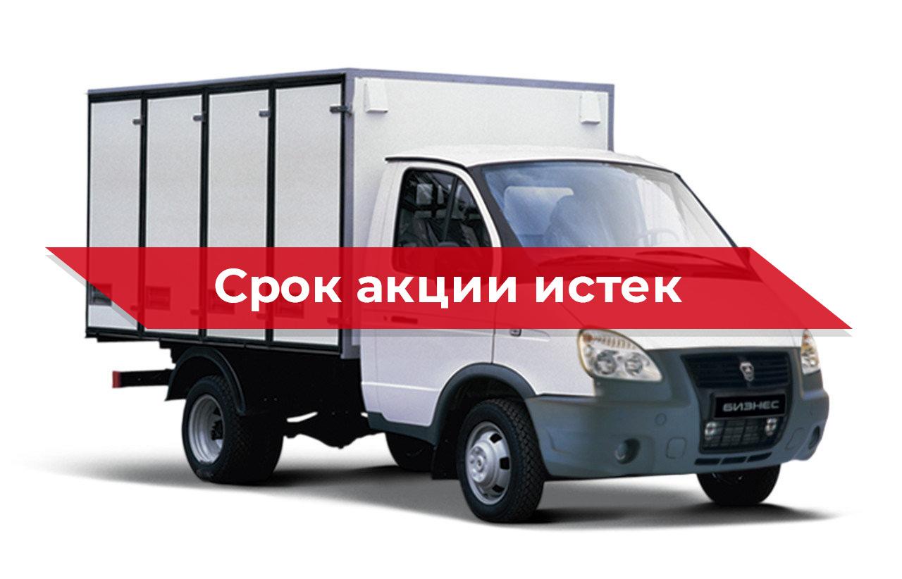 ГАЗель Бизнес Хлебный  фургон