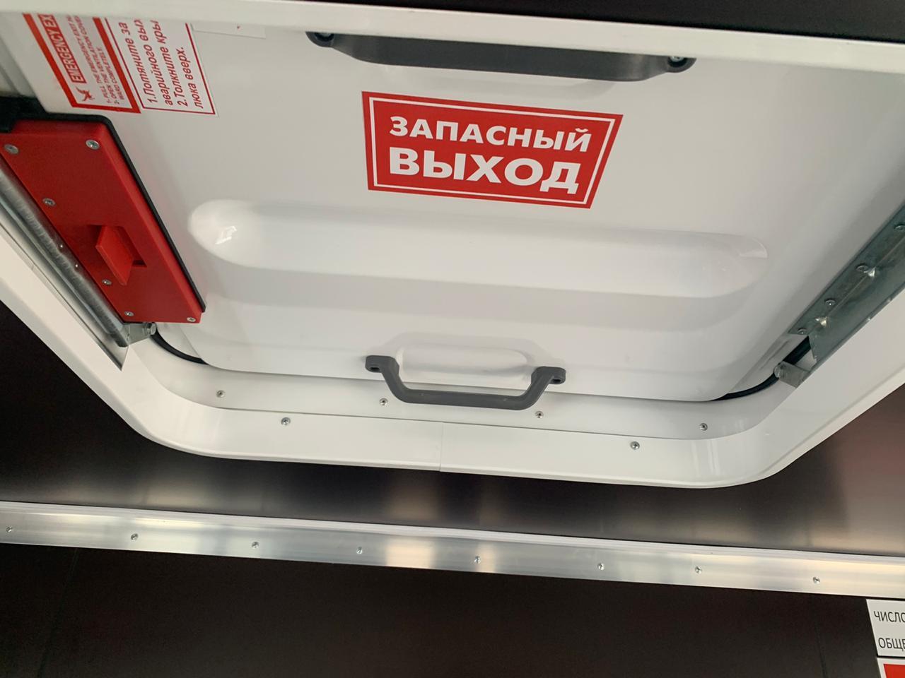 Вахтовый автобус Садко Некст